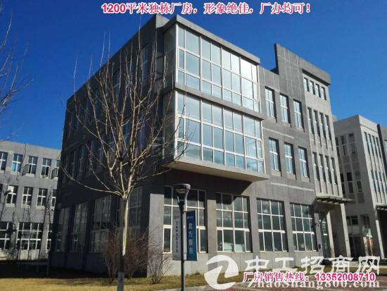 【企业的最佳选择】天津联东U谷工业园欢迎您!-图4