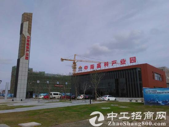中南高科钱江云谷制造基地