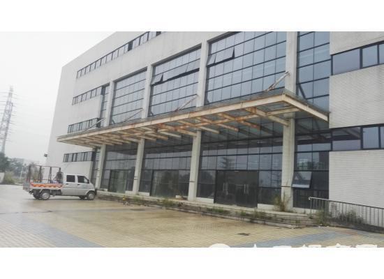 广东四会60000平方工业园出售