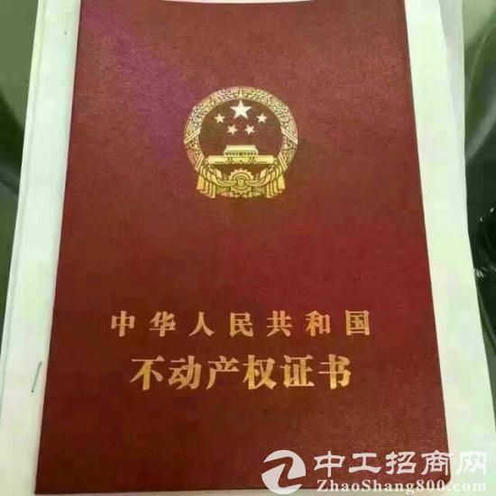 广东肇庆土地带房产证可大小出售