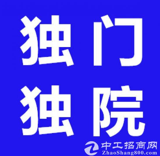 天津独门独院2000平米车间仅售600万