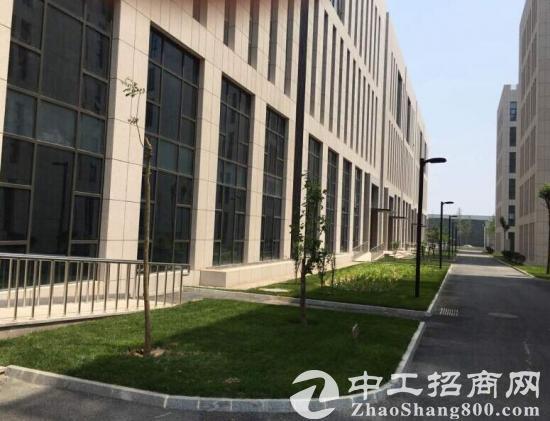 北京亦庄军民结合高科技创新产业园