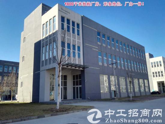 【工业用地可环评】6米层高大产权独栋厂房
