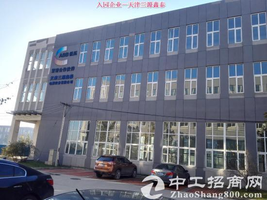 【工业用地可环评】6米层高大产权独栋厂房-图5