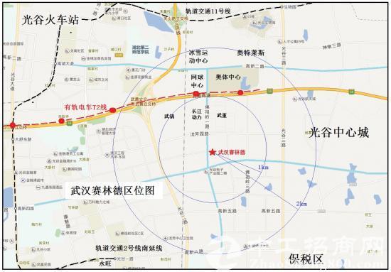 武汉赛林德项目地招商-图2