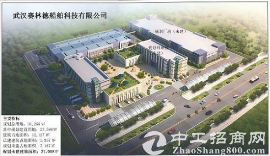 武汉赛林德项目地招商-图3