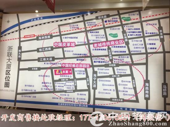 《海宁浙联公馆》百度新消息