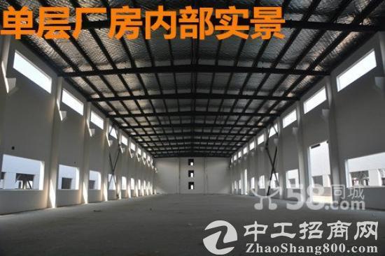 高速旁占地5亩独门独院单层厂房2200-5000平米-图3