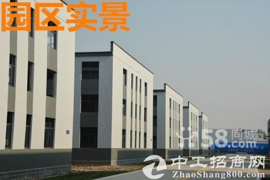 高速旁占地5亩独门独院单层厂房2200-5000平米-图4