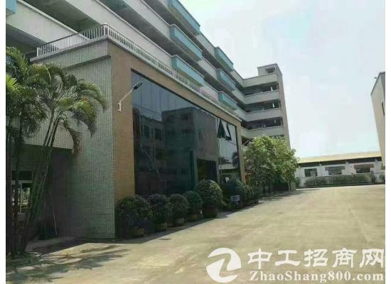 肇庆市四会国家级产业园60亩工业用地出售