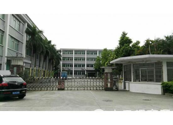 肇庆市科技园用地出售