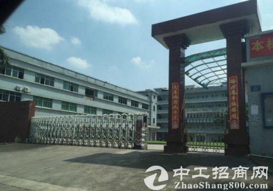 大朗长富第二工业区毛织厂房6000平