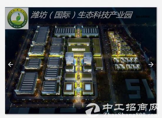 潍坊高新区新建产业园区厂房出售