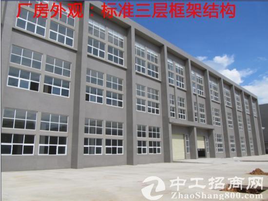 三环入口,800平米框架厂房出租,合同可以长期签-图3