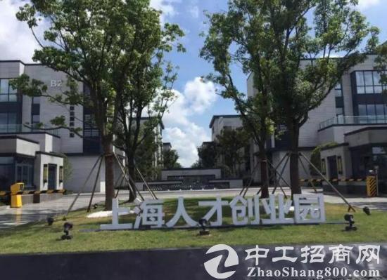 上海人才创业园,形象高端,来电即给租金优惠-图3