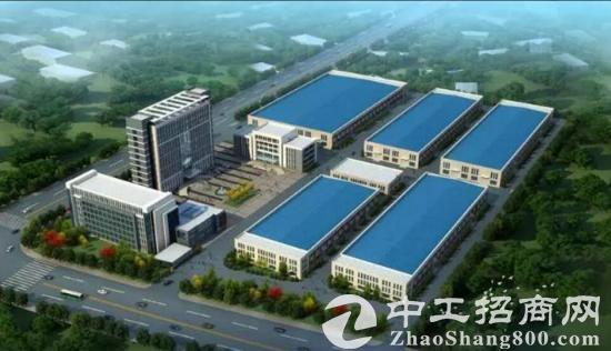 出售武汉双柳航天航空产业基地112亩厂房