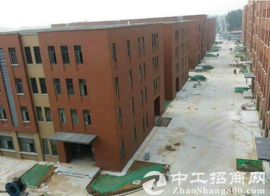 郑州经开区汽车零配件装备制造产业园区准现房发售