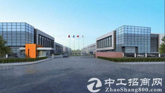 南京溧水开发区智能装备产业园厂房租售