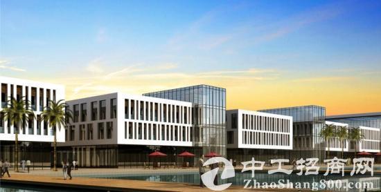 马鞍山办公生产一体化产业园对外招商
