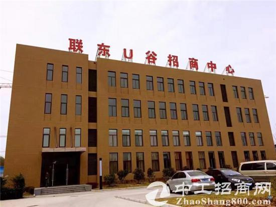 个人 高新区标准厂房出售 50年产权 可贷款