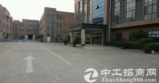 宜兴开发区内 5000平米厂房招租