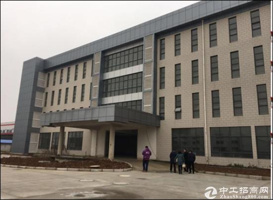 东星产业园区厂房招商22500平米