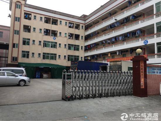 龙岗宝龙高新产业园1万平米独院亿万先生