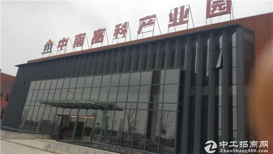 出售萧山全新层高7.5米厂房,办三证,50年产权