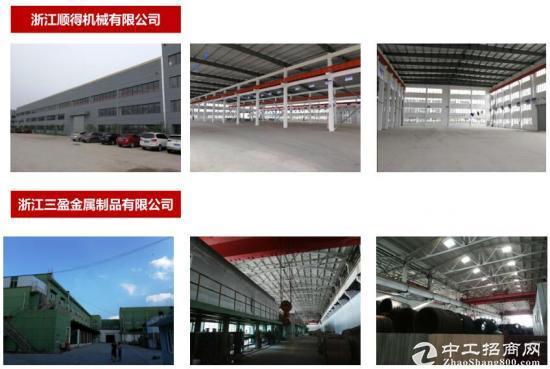 德清产业园区新出92400平米厂房出租