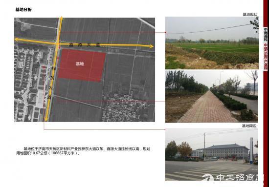 济南黄河以北独立带证厂房出售,600㎡-3000㎡,可做仓储、做厂房-图4