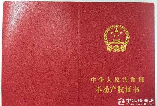 东莞清溪镇占地55亩建筑68000平米国有证厂房现低价出售