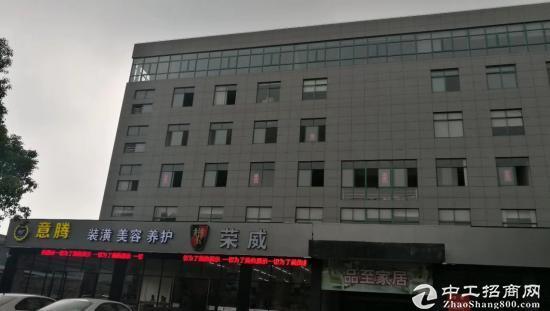 嘉定南翔镇办公室出租
