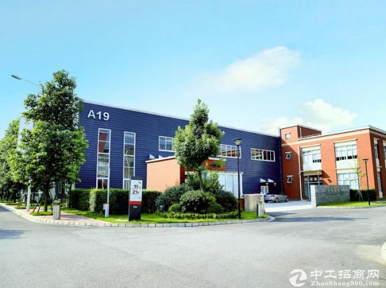 中德(蒲江)中小企业合作区30000平厂房招商出租