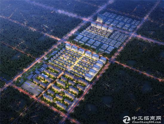 天山国际创新产业园企业墅、企业总部、私人会所出售