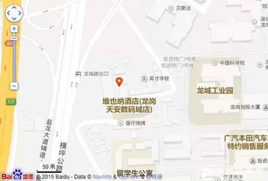 (出租) 龙岗中心城办公厂房自让