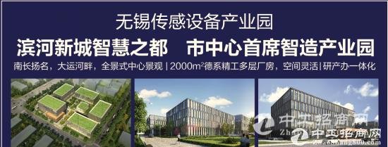 苏州周边传感设备产业园产研办一体化厂房招租-图2