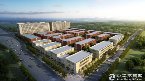出售两江新区水土−−−标准厂房