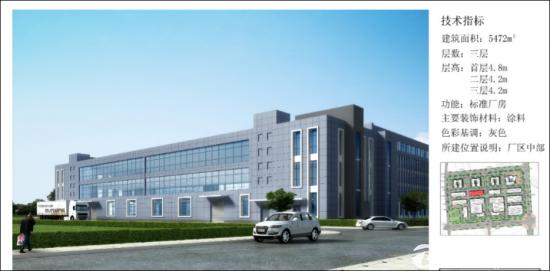 北京周边广阳经开区5400平米标准厂房出租-图2