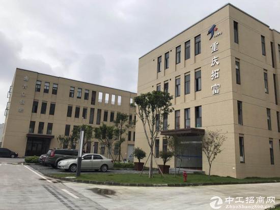 北碚新区500-10000㎡独栋厂房租售-图4