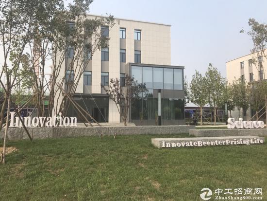 涿州中关村和谷创新产业园承接北京产业外溢新园区
