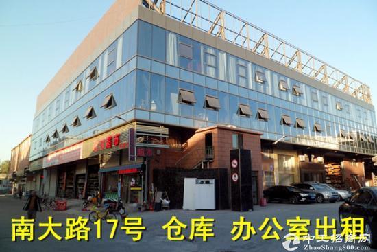 宝山南大路17号仓库办公室出租