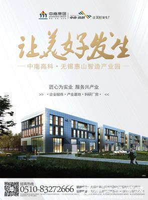 (非中介)惠山 1800-2500平米标准厂房出售