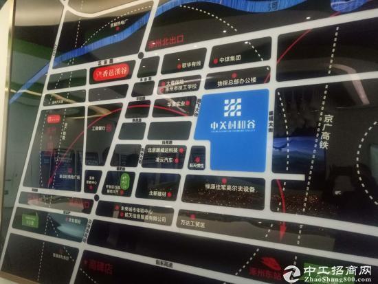 出售涿州中关村和谷创新产业园开放式园区