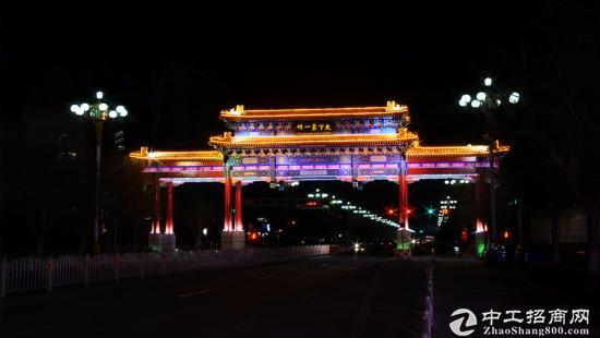 北京周边 中关村和谷产业园 企业办公独栋 中试厂房