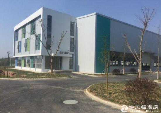 中国节能成都环保产业园厂房租售