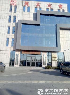 冀商硅谷高新技术产业园