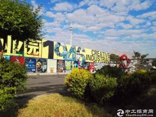 天津老纺机1946创意产业园 标准厂房招商