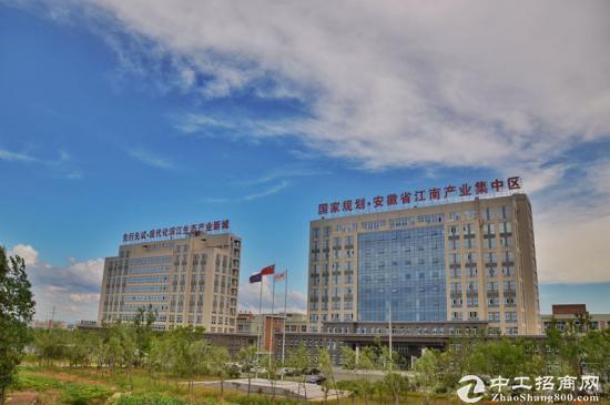 安徽省江南产业集中区多层厂房出售或出租