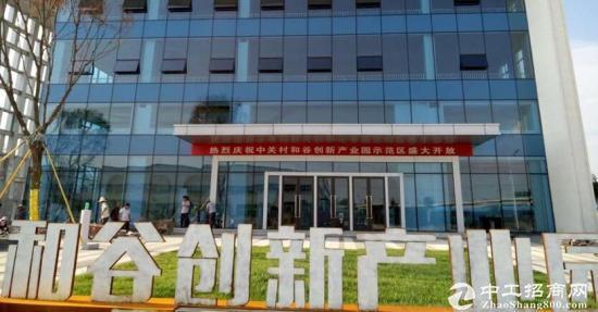 北京廊坊和谷产业园3500平厂办一体
