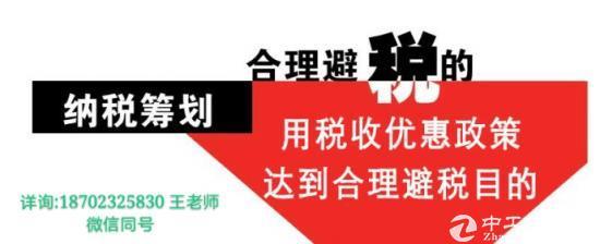 重庆中小企业利好消息 税收优惠政策助力企业节税..